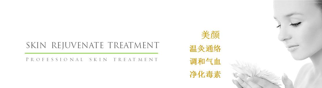 treatment_03