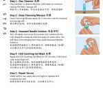 Seaweed Needle Treatment (Home Care)
